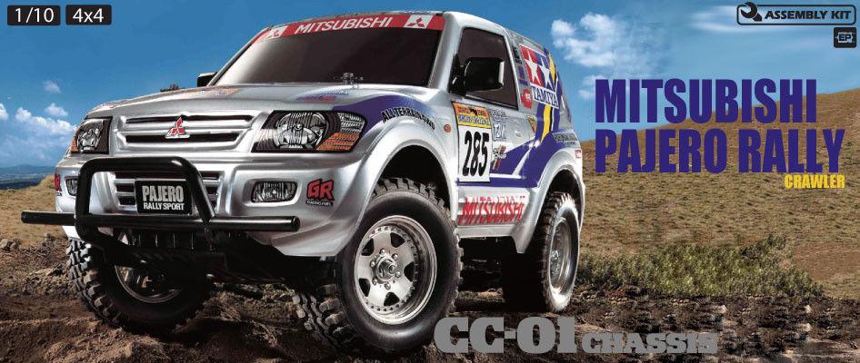 Rubber Ball Bearing Set For TAMIYA 58602 Mitsubishi Pajero Rally CC01 BLUE