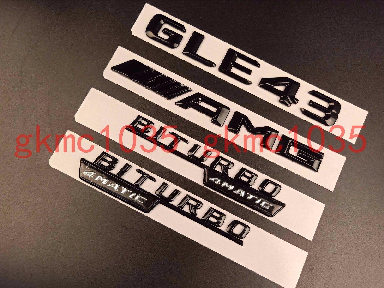 """Gloss Black /"""" GLE43 AMG BITURBO //////AMG /"""" Number Emblem Sticker for Mercedes-Benz"""